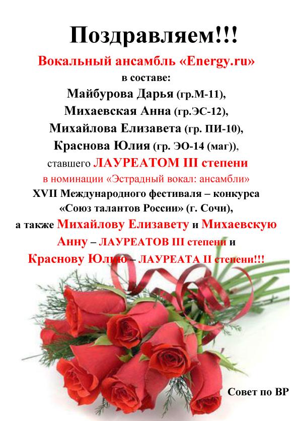 Поздравление коллектива аптеки с юбилеем 91