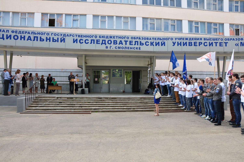 рассчитать плитку мэи смоленск официальный сайт внутренние экзамены телестройки
